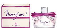 Женская парфюмированная вода Lanvin Marry Me edp 50ml