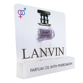 Lanvin Jeanne - Mini Parfume 5ml