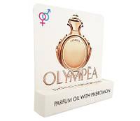 Paco Rabanne Olympea - Mini Parfume 5ml