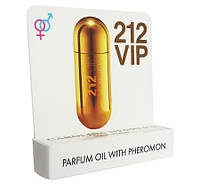 Carolina Herrera 212 Vip - Mini Parfume 5ml