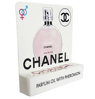 Chanel Chance Eau Tendre - Mini Parfume 5ml