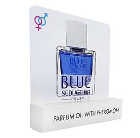 Antonio Banderas Blue Seduction for Men - Mini Parfume 5ml реплика