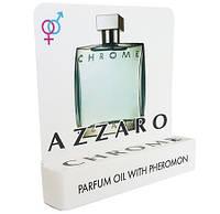 Azzaro Chrome - Mini Parfume 5ml