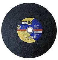 Круг відрізний Ring 400*4.0*32 мм