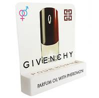 Givenchy Pour Homme - Mini Parfume 5ml