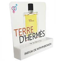 Hermes Terre D Hermes - Mini Parfume 5ml