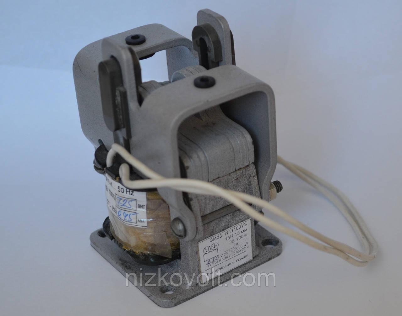 Электромагнит ЭМ 33-41361-00УЗ переменного тока однофазный, фото 1