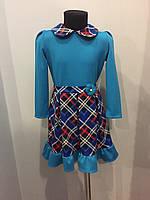 Детское трикотажное платье