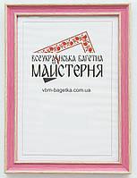 Рамка для документов А5, 15х21 Розовая