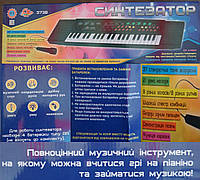 Пианино синтезатор  микрофон KI 3738