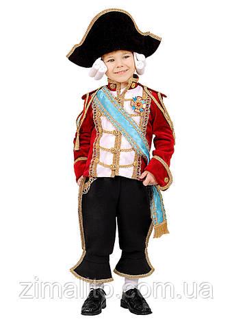 Щелкунчик карнавальный костюм детский