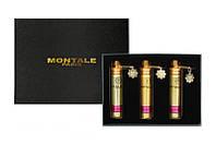 Подарочный набор Montale Pink Extasy edp 3x20ml