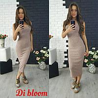 Длинное платье-майка цвета мокко