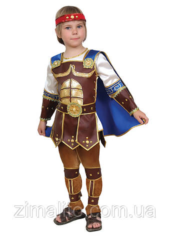 Геркулес карнавальный костюм детский