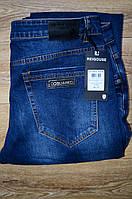 Джинсы Reigouse 03777 10.5 $, фото 1