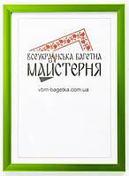 Рамка для документов В6, 13х18 Зеленая