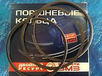 Поршневые кольца ГАЗ-53 (ЗМЗ) 92,0 (стандарт)., фото 1