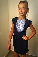 Сарафан - платье школьное Жабо № 672  mari