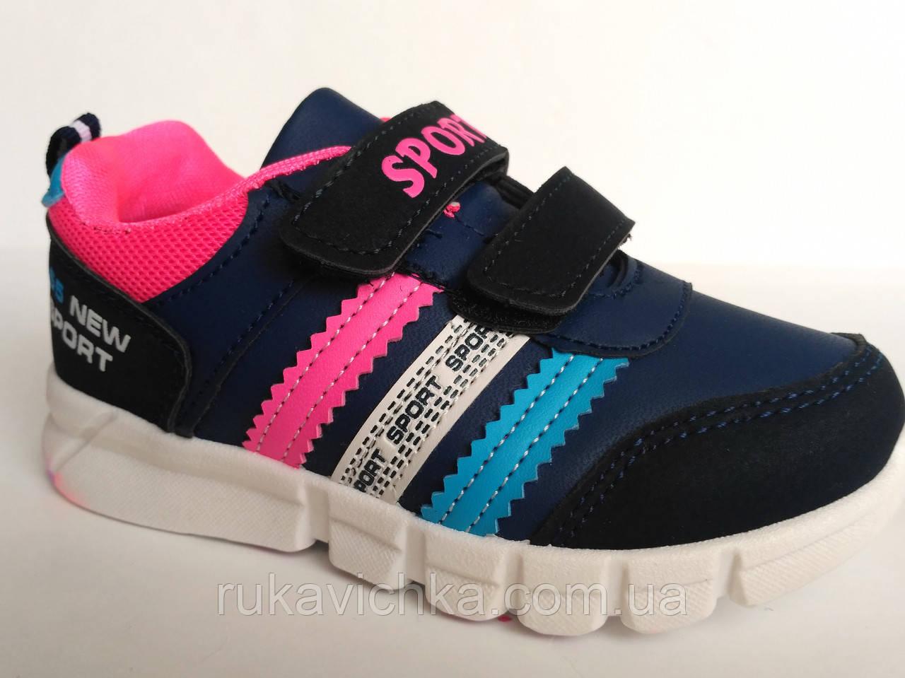 76f3cf2f Яркие и модные кроссовки для девочки бренда Alemy Kids, р. 25 - 15,5 ...