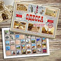 Шоколадный набор ОДЕССА 40 шоколадок