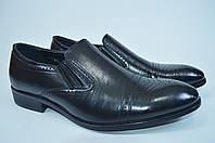 Мужские туфли классика Обувь в школу