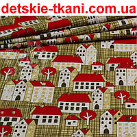 """Ткань бязь """"Домики с красными крышами"""" на  коричневом фоне (№ 879)."""