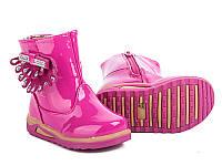 Детская обувь. Ботинки на девочек оптом от фирмы GFB G1209-2 (8 пар, 20-25)