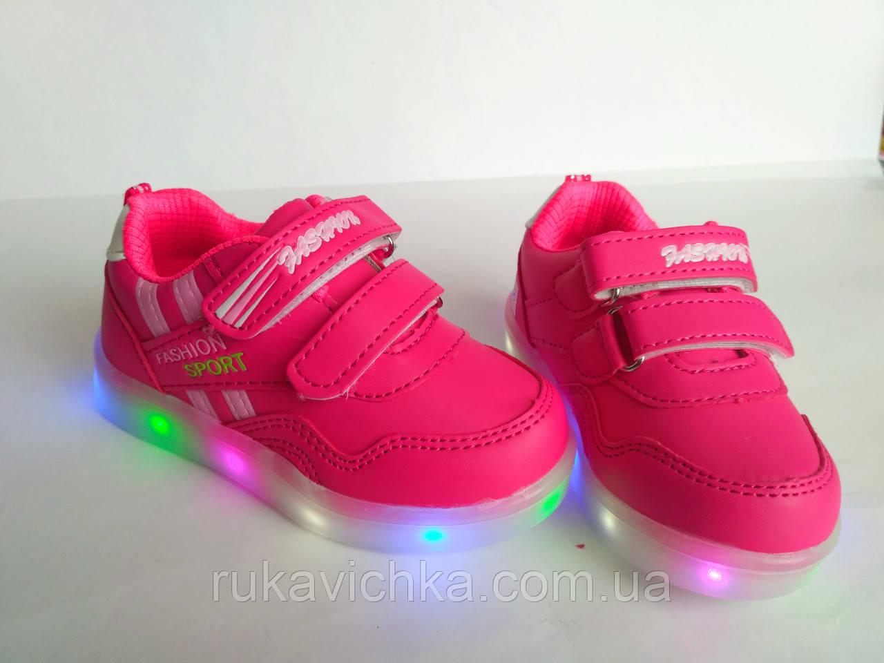 c12c8374d Модные детские кроссовки с LED-подсветкой бренда ВВТ для девочки, р ...