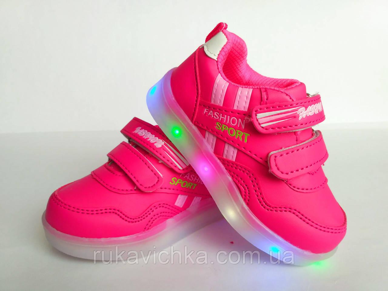 d4e9b6e9 22- Модные детские кроссовки с LED-подсветкой бренда ВВТ для девочки, р. 22-  ...