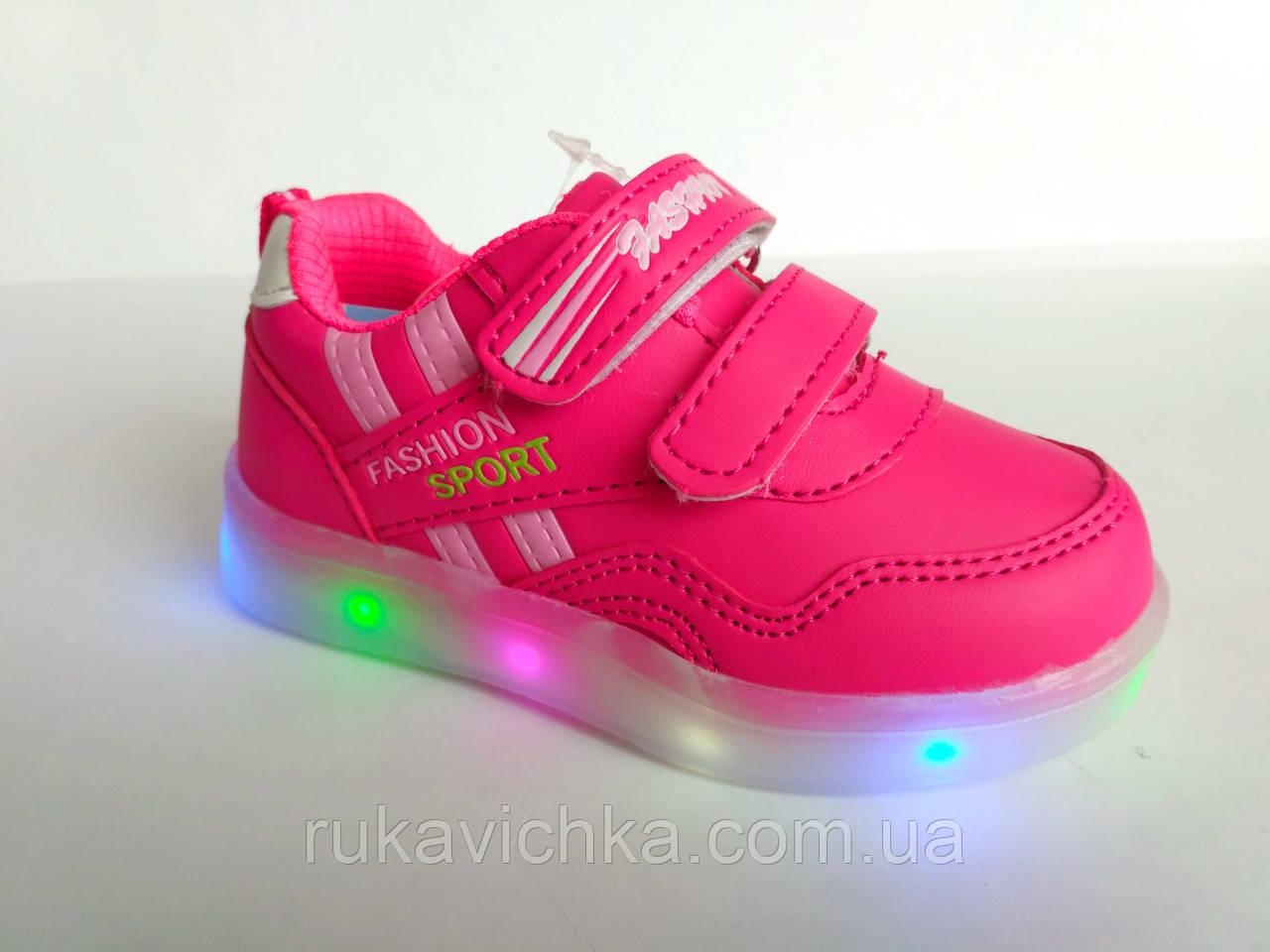 7844f2c0 Модные детские кроссовки с LED-подсветкой бренда ВВТ для девочки, р. 22-