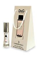 Dolce Gabbana Anthology L`Imperatrice 3 - Gift bag 30ml