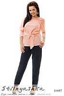 Нарядный костюм брюками большого размера верх персик