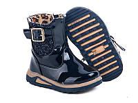 Детская обувь. Ботинки на девочек оптом от фирмы GFB G1211-1 (8 пар, 20-25)