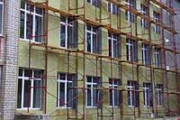 Наружное утепление стен фасадов зданий минеральной ватой 80 мм с материалом