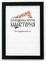 Рамка для документов В6, 13х18 Черная