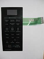 Мембрана управления микроволновой печи LG MH-6347MQMS , MFM41552401, фото 1