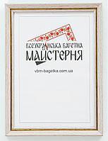 Рамка для документов В6, 13х18 Белая