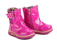 Детская обувь. Ботинки на девочек оптом от фирмы GFB G1211-2 (8 пар, 20-25)
