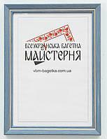 Рамка для документов В6, 13х18 Голубая