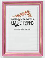 Рамка для документов В6, 13х18 Розовая