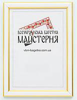 Рамка для документов В6, 13х18 Белая с позолотой