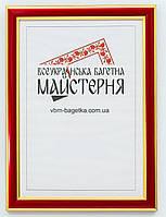 Рамка для документов В6, 13х18 Красная