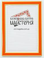Рамка для документов В6, 13х18 Оранжевая