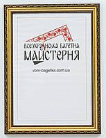 Рамка для документов В6, 13х18 Золотая