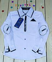 Стильная рубашка  для мальчика на рост 116-128 см