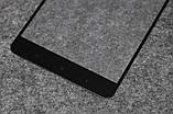 Full Cover захисне скло для Xiaomi Mi Max 2 - Black, фото 4