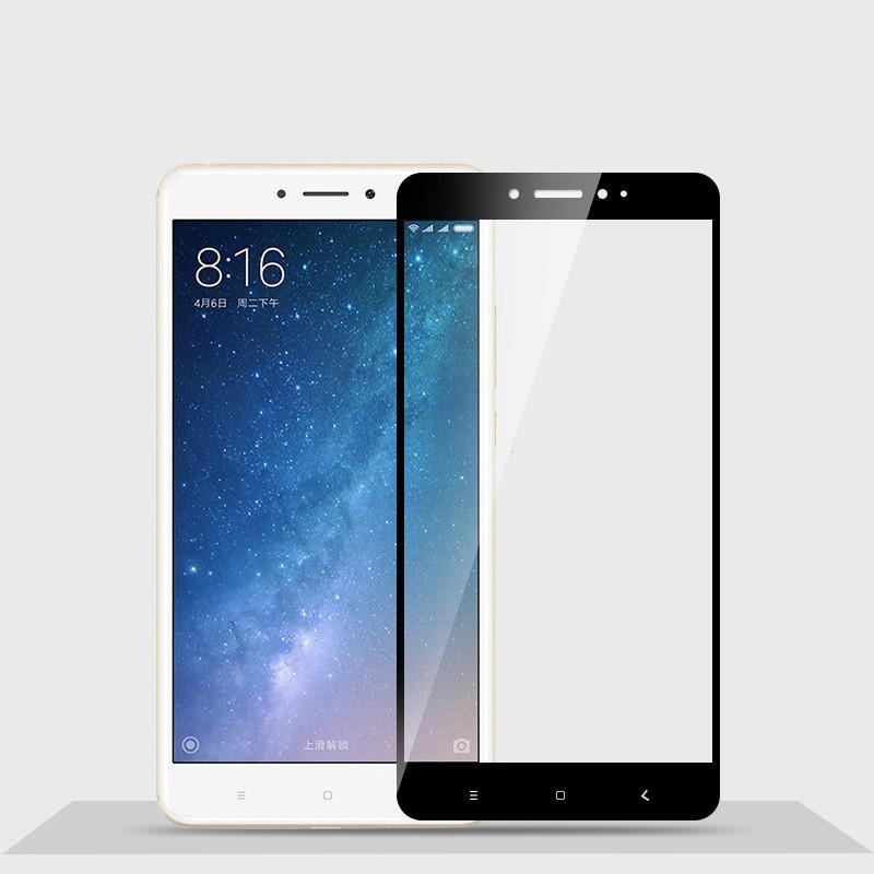 Full Cover захисне скло для Xiaomi Mi Max 2 - Black