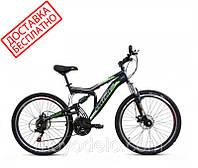 Горный велосипед Ardis Exceed AMT 26