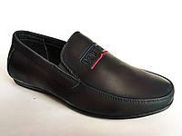 Качественные школьные туфли-мокасины для мальчика бренда Солнце (Kimbo-o) (р. 32-37)