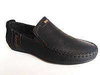 Качественные школьные туфли-мокасины для мальчика бренда Солнце (Kimbo-o) (р. 31-36)
